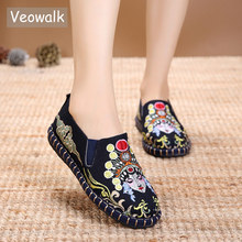 Veowalk Chinese Opera Embroidery Women Canvas Loafers Shoes Ladies Comfort Slip-on Flats Woman Soft Cotton Embroidered Shoes
