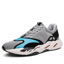 Brand Running Shoes For Men And Women