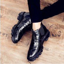 New Design Luxury Male high top Dress Party Wedding Formal shoes Men Patent Leather Moccasins oxfords Shoes LH-66