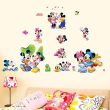 minie & Wall Sticker Boys Girls Kids Room Decor Mural Art Decals asd(China)