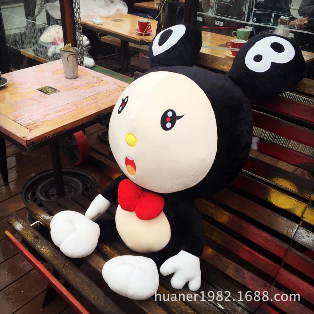 The sun with a Murakami Takashi MR.DOB pillow doll plush toys the forbidden worlds of haruki murakami