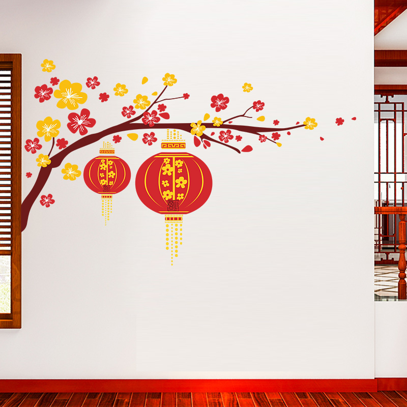 Festive Chinese New Year Red Lantern Peach Flowers Pvc Wall Art