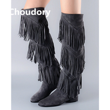 Leather fringe boots womens online shopping-the world largest ...