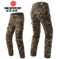 2017 SCOYCO motorcycle riding trousers Stretch camouflage locomotive jeans Retro casual knight pants EVA hips CE knee pads