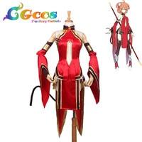 CGCOS Free Shipping Cosplay Costume Fate/Grand Order FGO Gudako Son Goku Uniform New in Stock Halloween Christmas Party