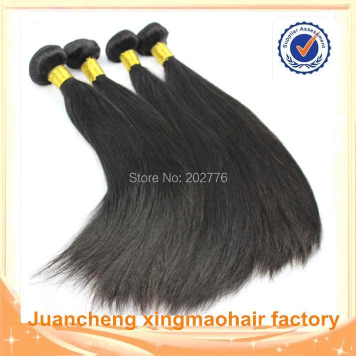 brazilian virgin hair bundle straight.jpg
