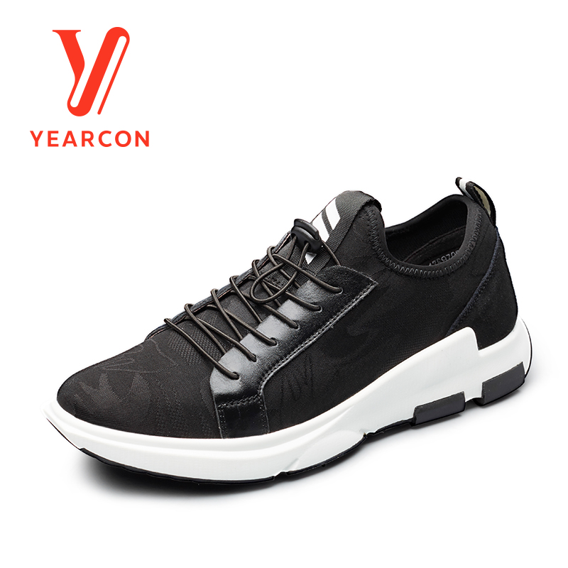 Yearcon men's vulcanize shoes for casual sport athletic fashion sneakers safety shoes 7412ZR97033W