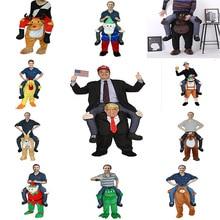 Забавный Косплей Дональд Трамп Рождество Хэллоуин вечерние Верховая езда одежда Новинка носить обратно открытый игрушки подарок для взрослых