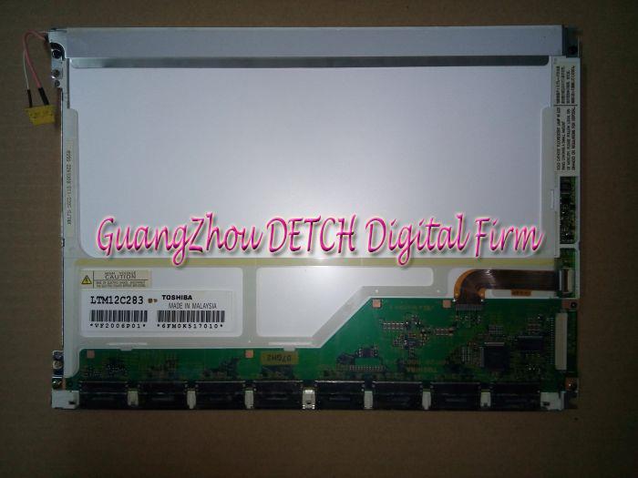 Industrial display LCD screen12-inch  LTM12C283  LTM12C283D  LTM12C283S LCD screen
