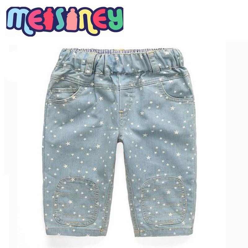 Baby boy children JEANS New Summer 2018 Korean five pants - Ubrania dziecięce - Zdjęcie 1