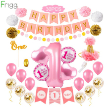 FRIGG 1st Birthday Decorations First Girl Party Balloons 1 Year Baby Shower One Old Decor Supplies