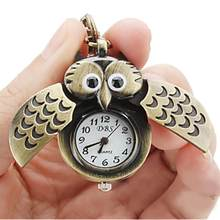 New Vintage Bronze Retro Slide Smart Quartz Pocket Watch Owl Pendant Keychain Pocket Watch Men women #TX4(China)