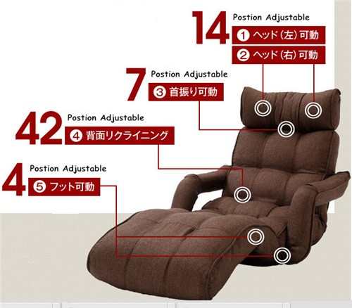 Floor Folding Sofa Chair 5 Color Adjustable Recliner Living Room
