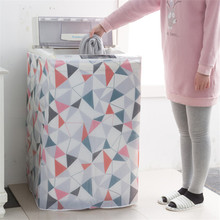 Top/Front Road Printing PEVA Sunscreen Dust Proof Cover Washing Machine