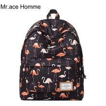 Оригинальные дизайнерские рюкзаки Брендовые женские сумки 2017 модная новинка Фламинго печать рюкзак для девочек-подростков ноутбук школьные сумки
