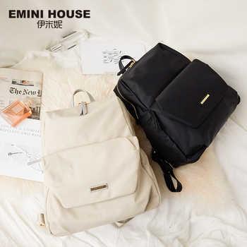 EMINI HOUSE Nylon Laptop Backpack Women School Bag Fashion Travel Backpack Zipper Shoulder Bags Roomy Backpacks For Teenage Girl