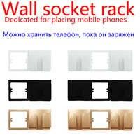 Support de chargement de téléphone portable à prise Usb, étagère de placement de téléphone portable, prise carrée modèle 86, support fixe à prise murale