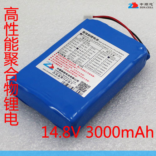 In the 14.8V 3000mAh night fishing lamp polymer lithium battery 15V 3AH heater battery alarm Rechargeable Li-ion Cell