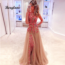 Galleria romantic evening gowns all Ingrosso - Acquista a Basso ... daf0c337fd6