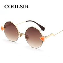 COOLSIR Fashion Brand Cute Sunglasses Women Vintage Round Frame Sun Glasses of Men Retro Classic High Quality New Gafas