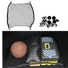 Автомобильные сетки-держатели в багажник 100x100 см эластичный прочный нейлон грузовой органайзер для хранения в багаже сетка универсальная для автомобиля фургон пикап внедорожник MPV