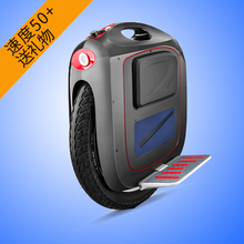New King Gotway Msuper3 the super performance of electric unicycle one wheel motor 1500W,max speed 50km/h freeship