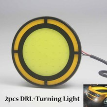 4PCS 73MM LED COB DRL Daytime Running Lights DC12V External Waterproof Led Car Styling Car Light Source Parking Fog Turning Lamp