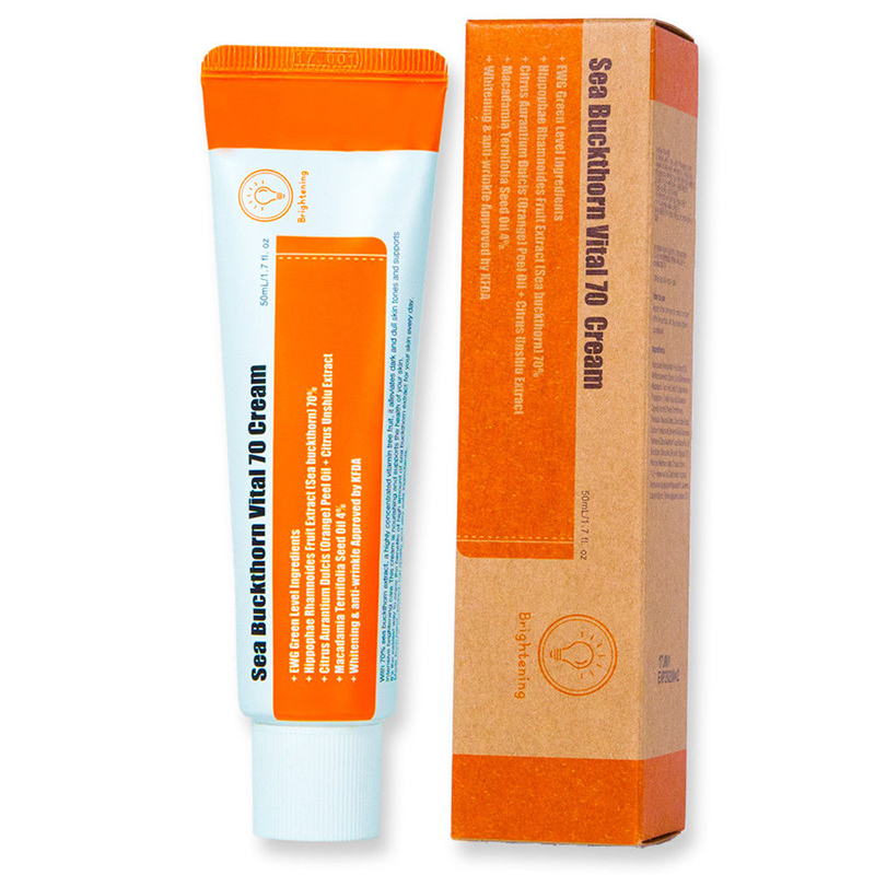 Best Korea Cosmetics PURITO Sea Buckthorn Vital 70 Cream 50ml Face Cream Skin Care Anti Aging Anti Wrinkle Moisturizing anti aging best moisturizing sensitive