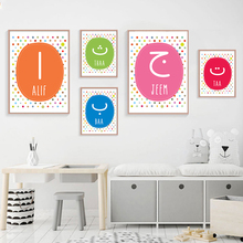 Cartoon Arabic Alphabet Islamic Wall Art Printed Kids Canvas Pictures Painting Little Muslim Nursery Bedroom Poster