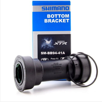 Original Box packed Shimano SM BB94 41A HOLLOWTECH II Press Fit Bottom Bracket Bicycle