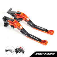 CNC Motorycle Accessories Foldable Lever Motocross Brake Clutch Levers Case for Yamaha YZF R25 2014 2017