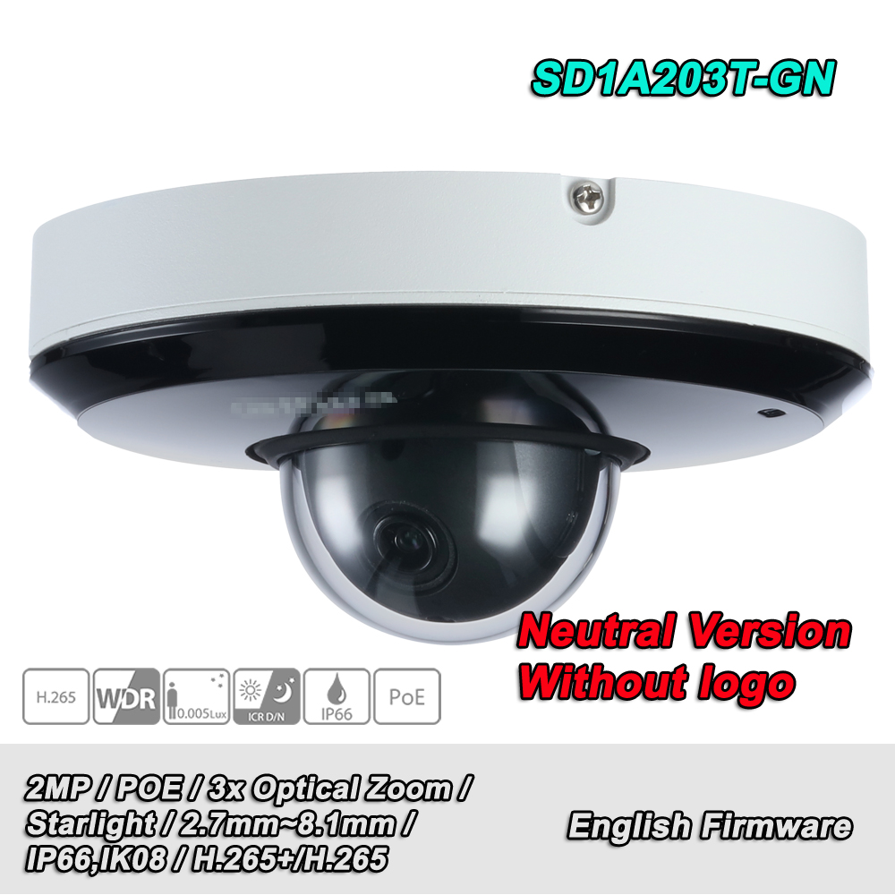 English Neutral Version SD1A203T GN IP Camera 2MP 3x Starlight IR PTZ Network Camera Without Logo