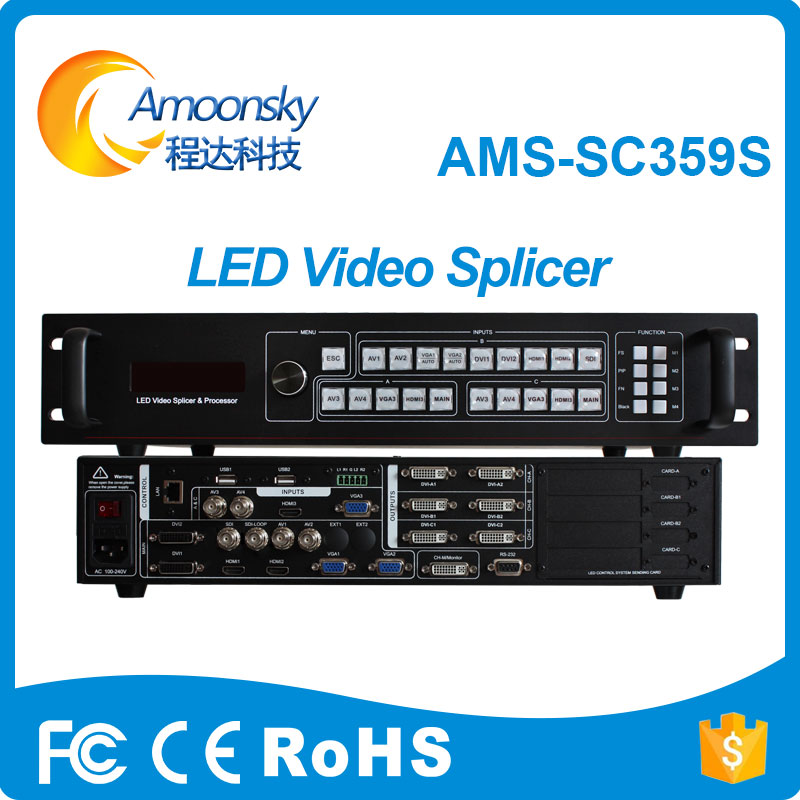 Amoonsky Hot Sale Video Wall Processor Sc359s Led Outdoor Indoor Display Controller For Ultra Hd Fixed Led Display