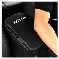 Stylish and soft Pu Leather Car Armrest Storage Protection Cushion For Hyundai Kona