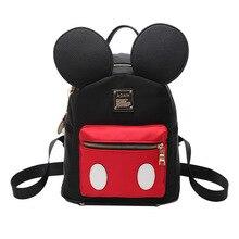 Disney Mickey mouse della signora del fumetto Zaino delle donne Zaino 2019 del Nuovo Sveglio della ragazza studente borsa per la scuola