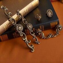 Античная бронзовая ручка для мебели, ручки для кухонных шкафов, ручка для двери, выдвижной ящик для винного шкафа, шкаф, комод, обувной шкаф, выдвижная ручка