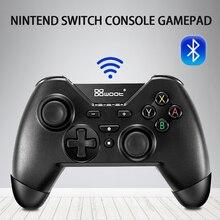 Bluetooth беспроводной Pro контроллер геймпад джойпад пульт дистанционного управления для консольный переключатель Nintendo геймпад