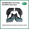 Cas500010pcl-front VPLAP0017-Rear lamas conjunto completo de carro para LR3 LR4 Discovery 3 4 antracite muldflap auto fornecimento de peças
