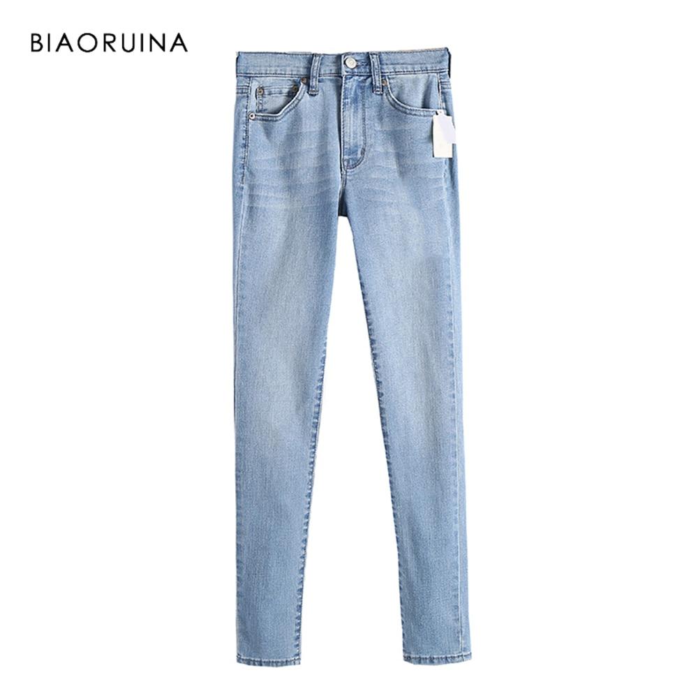 BIAORUINA Women Blue Fashion Washing Bleached Denim   Jeans   Female Casual Pencil   Jeans   Women's High Waist Stretching   Jeans