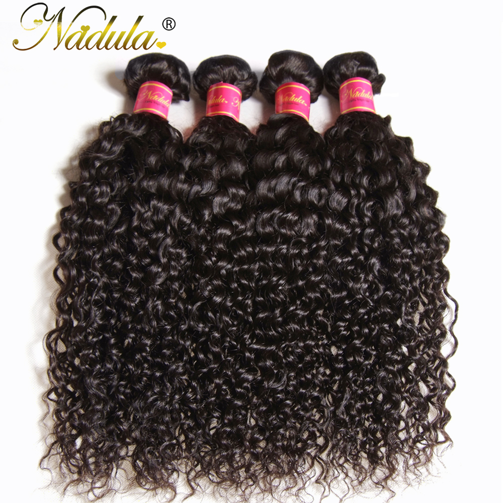 Nadula Hair  Curly Hair  Bundles 8-26inch Can be mixed  Hair 100%  Natural Color Can Be Dyed 4