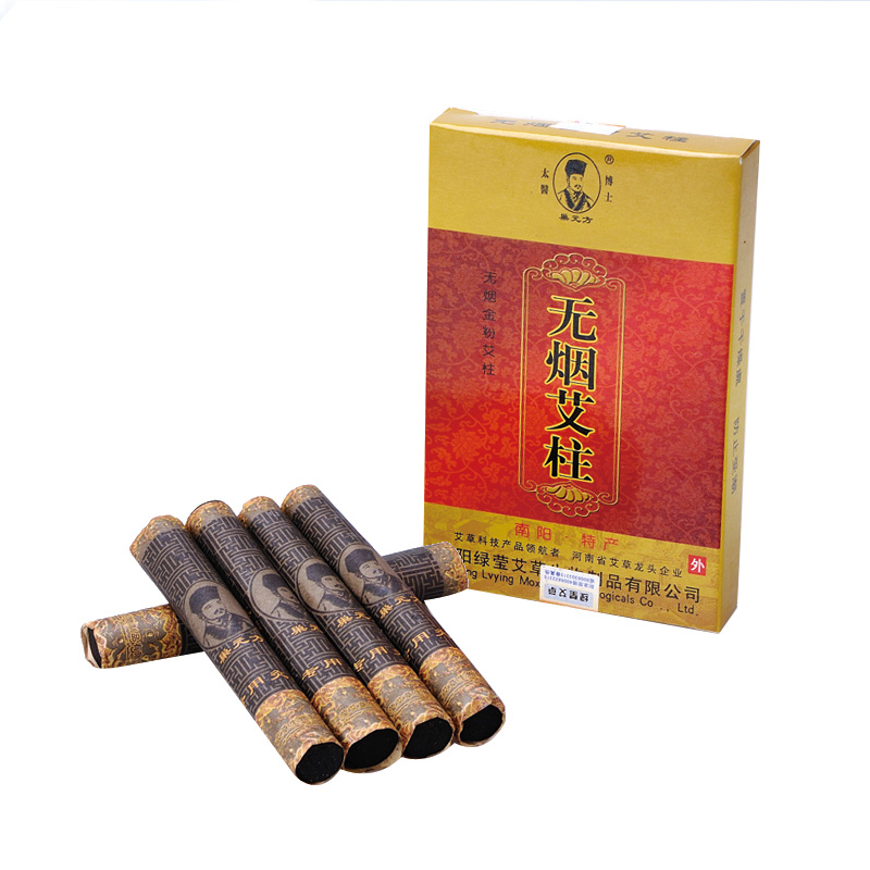 High Purity Smokeless Moxa Stick Roll 14mm*110mm 5 Years acupuncture massage 5pcs/1 box moxibustion mugwort moxa Artemisia tube 1000g 98% fish collagen powder high purity for functional food