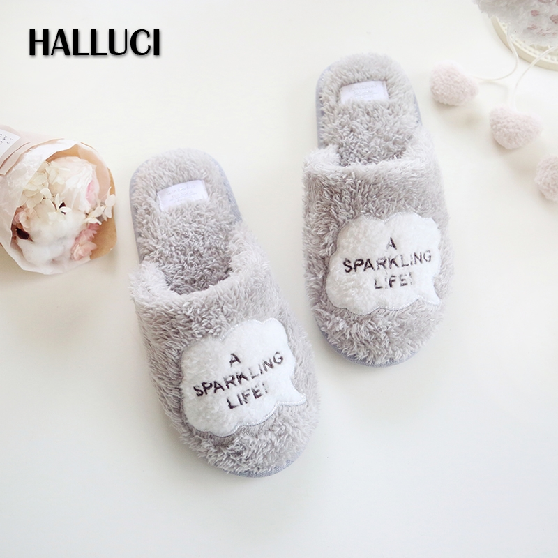 HALLUCI Fresh gray short velvet home slippers shoes for women simple cartoon bedroom flip flops Winter slippers sapatos mulher halluci breathable sweet cotton candy color home slippers women shoes princess pink slides flip flops mules bedroom slippers