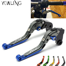 FZ1 Motorcycle brakes Folding Adjustable Aluminum Brakes Clutch Levers for Yamaha FAZER 2001 2002 2003 2004 2005