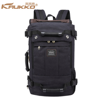 KAUKKO Travel Large Capacity Male Backpack Multifunctional Travel Bags New Men Canvas Travel Bag World Cup