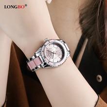 LONGBO Top Brand Steel Women Watches 2017 Popular Elegant Stainless Steel Ladies Wristwatch Waterproof Relogio Feminino