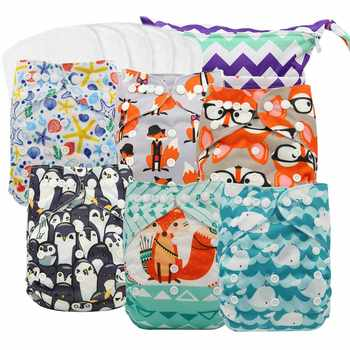Couche Lavable Cloth Diapers Baby Washable Diapers Reusable Nappies Animals Printed Pocket Diaper 6pcs+6pcs Microfiber Inserts - DISCOUNT ITEM  45% OFF All Category