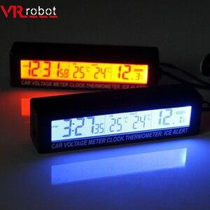 3 IN 1 Digital LCD Car Clock V