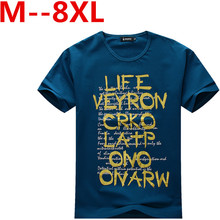 Mode Brief Print T-shirt Baumwolle Harajuku Freizeithemd Weiß Top Tees männer frauen Großen Größe 8xl 7xl 6xl 5xl 4xl drop shipping