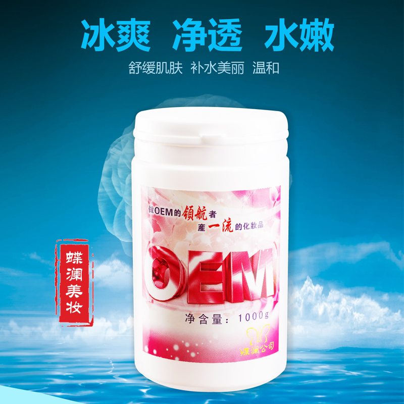 Water tender moisturizing ice crystal moisturizing moisturizing gel