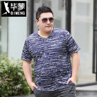 Trend Big Men S Summer Thin Section Plus Fertilizer And Large T Shirt Fat Fat And